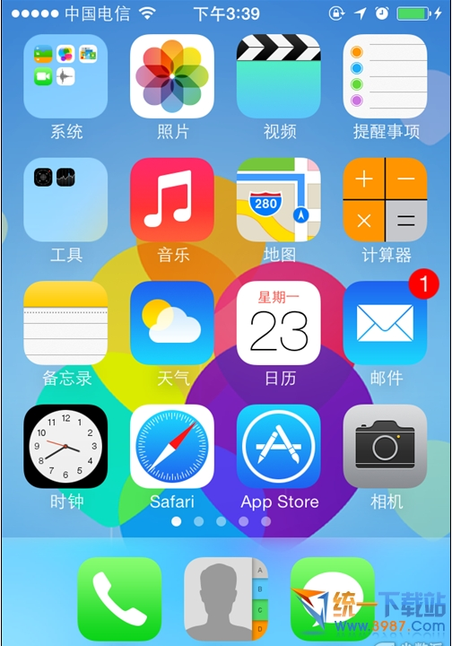iphone6隐藏图标图文教程
