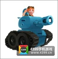 《海岛奇兵》坦克图鉴 坦克升级数据介绍