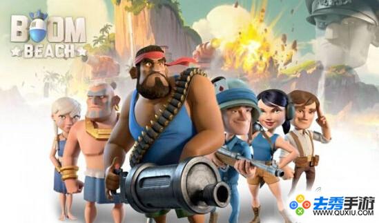 《海岛奇兵》进攻小攻略 烟雾弹无缝链接震爆弹心得分享
