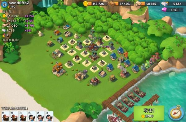 《海岛奇兵》十二级司令部 基地布阵图