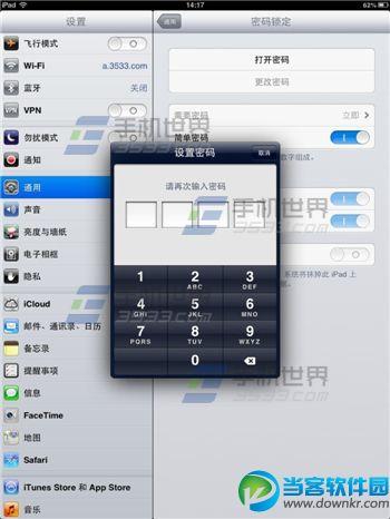 iPad Air如何设置锁屏密码图文教程