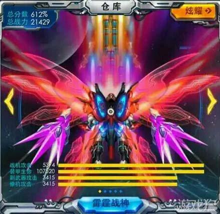 《雷霆战机》容易忽略的细节 大神分享进阶攻略