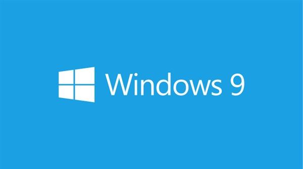 微软解释为何放弃Windows 9