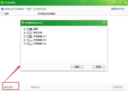 如何利用360杀毒软件来删除无法删除的文件?