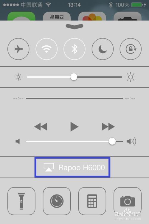苹果airplay是什么 airplay怎么用