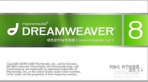 Dreamweaver怎么设置背景图片