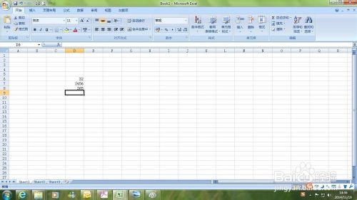Excel怎么横向输入数据?横向输入数据的2种方法
