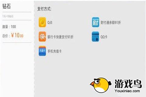 《刀塔来了》怎么充值 IOS安卓通用方法