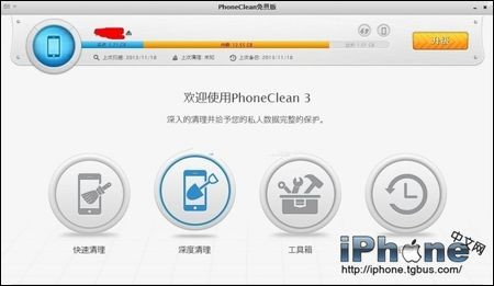 iPhone6 Plus如何清理手机内存