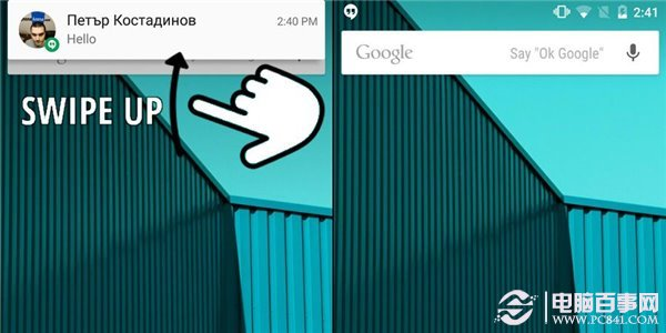 Android 5.1怎么样  Android 5.1有什么新特性