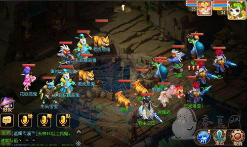 《梦幻西游》手游各种活动队伍搭配攻略