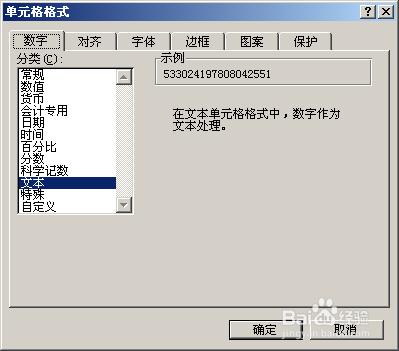 超实用 excel中利用函数提取身份证号码里的信息