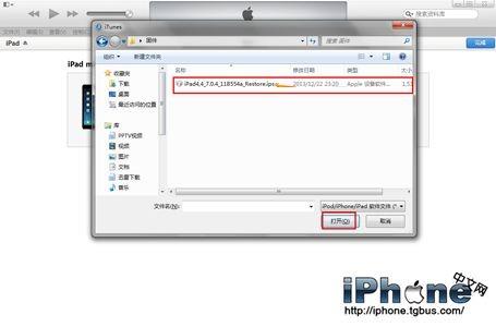 iPhone6 plus白苹果重启问题解决方法详解
