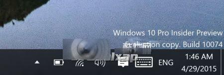 微软Win10 10074与win10 100061 WiFi连接图标对比