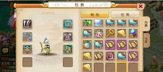 《梦幻西游》手游赤金宝箱开神兜兜几率实测