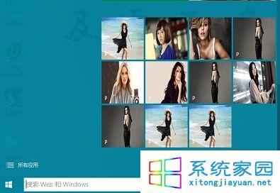 Win10系统电脑下怎么将自己的照片展示在开始菜单中