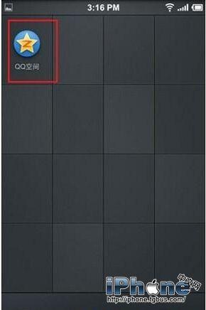 让qq空间显示iPhone6尾巴图文教程