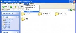 ie浏览器默认路径如何修改