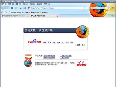 火狐浏览器无法安装怎么办 怎么安装