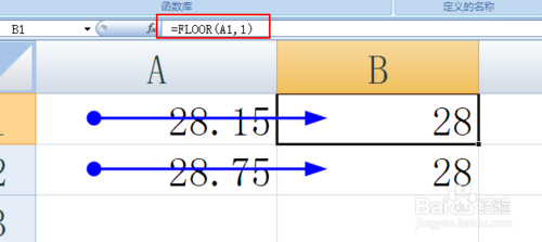 excel取整函数怎么用