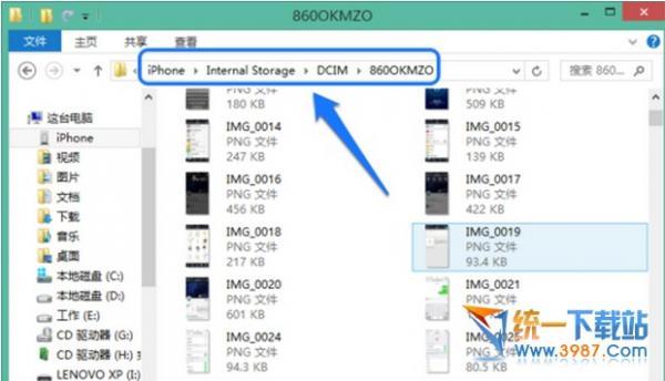 怎么把iphone照片传到电脑