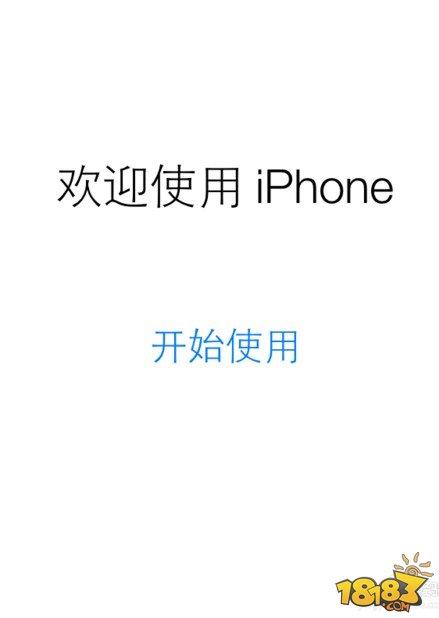 iphone越狱后怎么恢复