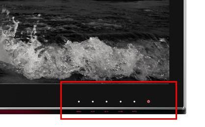电脑屏幕亮度怎么调