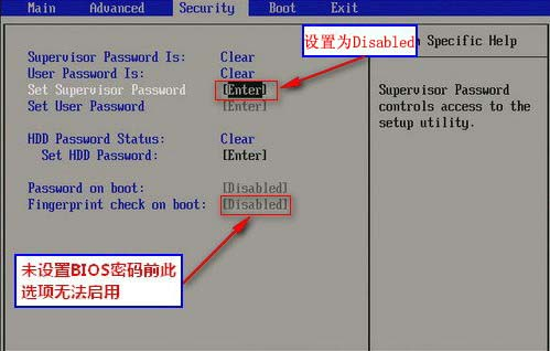 xp取消开机密码的方法