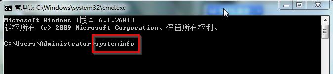 win7怎么看电脑配置