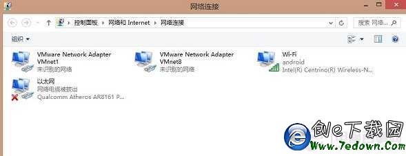 win8设置wifi热点的方法
