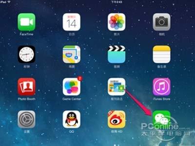微信如何同时在手机和ipad上使用?