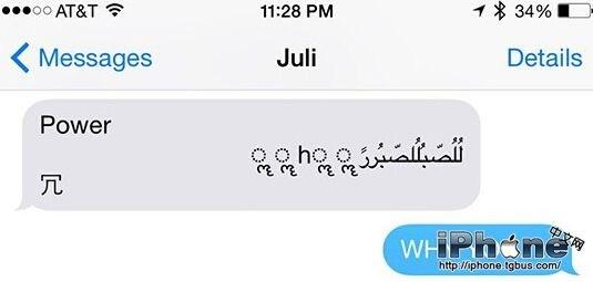 iPhone短信漏洞解决方法