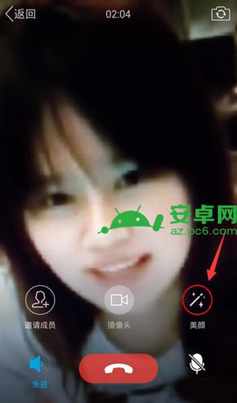 QQ视频美颜跳过了怎么办
