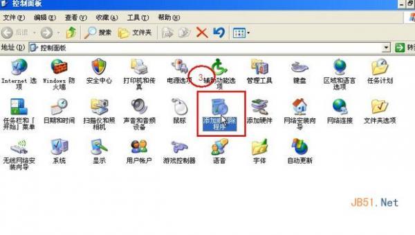 电脑开机蓝屏重启怎么解决