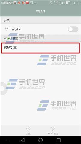 华为P8青春版关屏后断网怎么解决