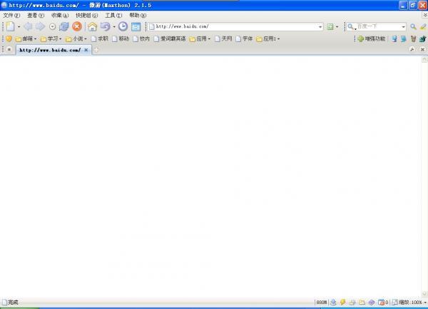 qq浏览器为什么打不开网页 怎么解决