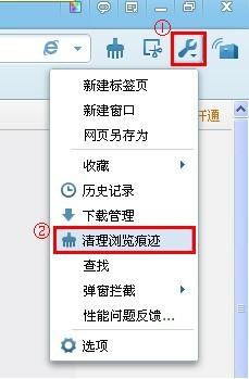 qq浏览器怎么清理缓存