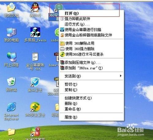 360浏览器怎么在同一窗口打开多个网页
