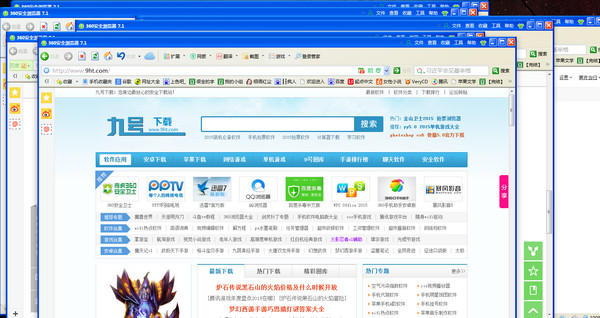 360浏览器怎么设置多个窗口和多个标签