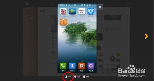 小米手机助手可以下载云相册照片么?