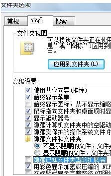 win7系统文件格式如何改成jpg