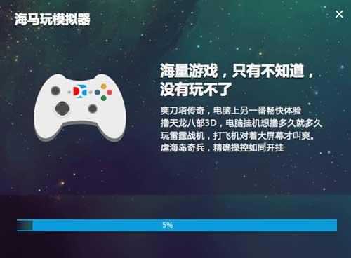 《花千骨》手游电脑版安装下载详细教程