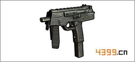 《全民枪战》冲锋枪的特点是什么?