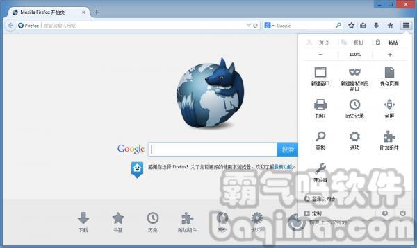 火狐浏览器如何设置中文