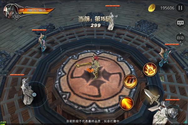 《九龙战》秘境玩法-铜雀驱邪玩法攻略