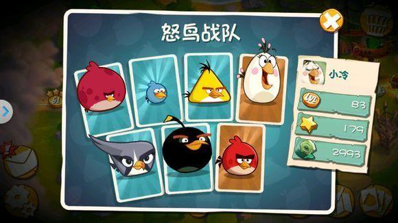 《愤怒的小鸟2》小鸟升级有用吗 小鸟怎么升级