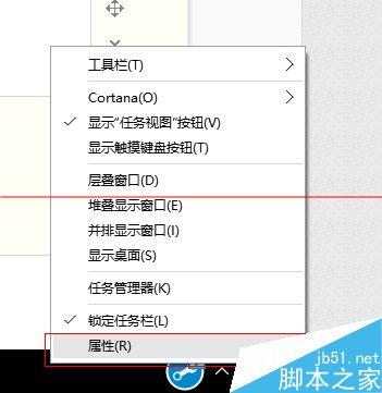 Win10通用应用图标、文件名异常显示乱码如何解决