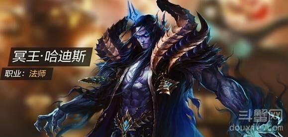 《全民超神》黑魔法之神和冥王哪个好