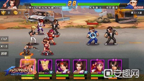 《拳皇98终极之战OL》第八章怎么通关攻略详解