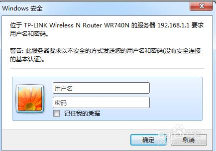 如何修改wifi密码 wifi密码修改方法图解